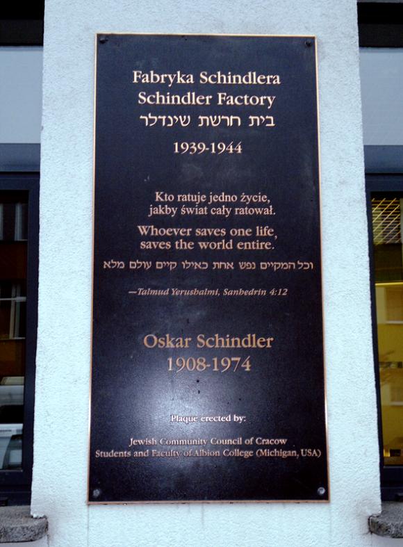 Muzeum Schindlera