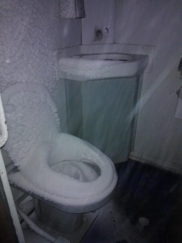 Toaleta PKP